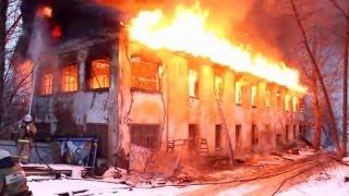 Download Самарские пожары (Зима 2015-2016) Video