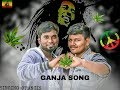 Download CHENNAI GANA FRANCIS / TIFI MEDIA HD VIDEOS GANJA SONG / Video