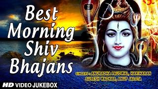 Download BEST MORNING SHIV BHAJANS VIDEO SONGS I ANURADHA PAUDWAL I HARIHARAN I SURESH WADKAR I ANUP JALOTA Video