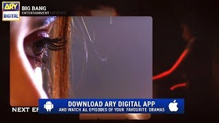 Download Hassad Episode 5   Teaser   ARY Digital Drama Video