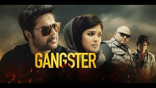 Download New Malayalam Full Movie | Gangster | | malayalam full movie 2015 new releases Video