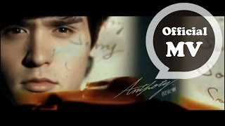Download 倪安東 Anthony Neely [Sorry That I Loved You] Official MV Video