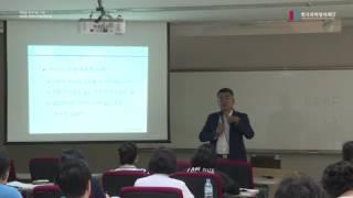 Download 마음을 알아가는 기술 (94회 워크숍 3) Video
