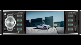 Download Автомагнитола Cyclon MP-4025AV. Распаковка и обзор. Video