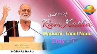 Download Day - 7 | 812th Ram Katha - Manas Minakshi | Morari Bapu | Madurai, Tamil Nadu Video