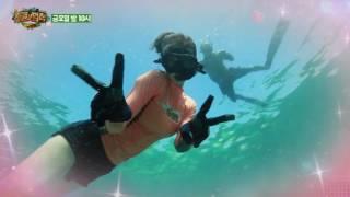 Download SBS [정글의 법칙] - 수영하는 나라 선공개 영상 Video