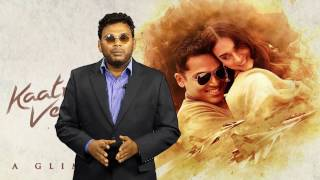 Download Kaatru Veliyidai - Friday Facts #16 | Review on Reviewers with Shah Ra | Karthi, Mani Rathhnam Video