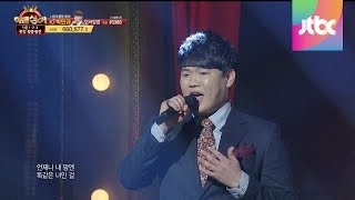Download 박민규 'Missing you' ♩ - 통합 왕중왕전 히든싱어3 17회 Video