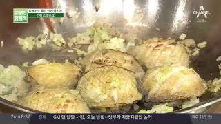Download 맛도 건강도 잡은 다이어트 음식! '전복 스테이크' 레시피는? Video