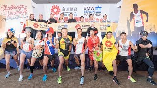 Download 台灣精品帶領臺灣運動休閒產業跑向國際 Video