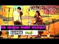 Download ಸಿಹಿ ಮುತ್ತಿನಾ ಕಾಣಿಕೆ ಸೂಪರ್ ಗೀತೆ HD Kannada Nataka Song | Avi - 19 | Video