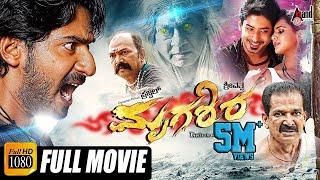 Download Mrugashira – ಮೃಗಶಿರ | Kannada Full HD Movie | Prajwal Devaraj, Manasa,Sadhu Kokila | Action Movie Video