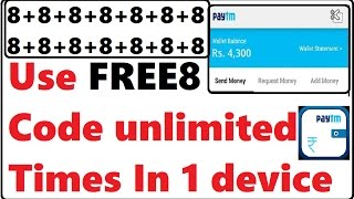 Download FREE8 Code Use Unlimited Times In One Device With Proof. Latest Script[Hindi] Video