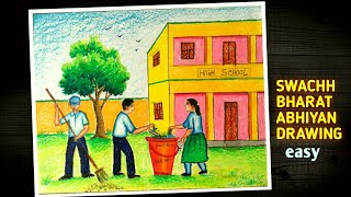 Download SWACHH BHARAT ABHIYAN DRAWING||CLEAN INDIA DRAWING ||NIRMAL VIDYALAYA PAINTING || Video