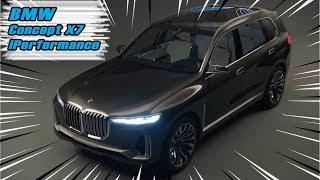 Download พาชม BMW Concept X7 iPerformance ห้องโดยสารใหญ่ที่มีขนาดใหญ่ที่สุดของ BMW Video