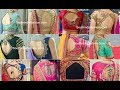 Download Latest Designer Blouse Designs 2017 - 2018 || Designer Saree Blouses 2017 Video