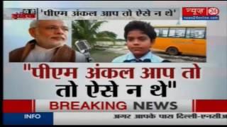 Download Yeh hai India : PM modi ji ki man ki baat Video