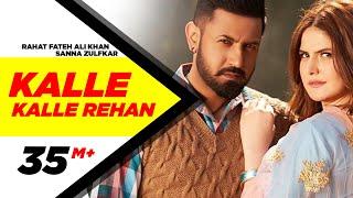 Download Kalle Kalle Rehan (Full Video Song) | Rahat Fateh Ali Khan & Sanna Zulfkar | Speed Records Video
