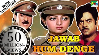 Download Jawab Hum Denge | Full Movie | Jackie Shroff, Shatrughan Sinha, Sridevi | HD 1080p Video