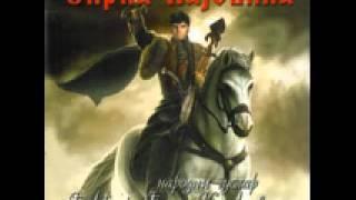 Download Narodni guslar Đorđije Koprivica-Zirka Kajovića Video