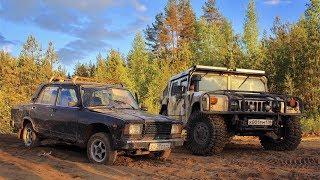 Download Hummer H1 против ваз 2107, 1ый выезд жиги offroad, выявление слабых мест Video