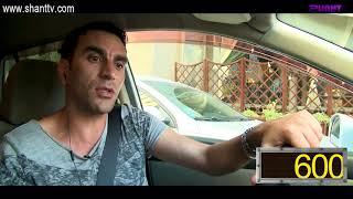 Download TAXI BATTLE 6 - Andranik Harutyunyan ev Rafayel Yeranosyan Video