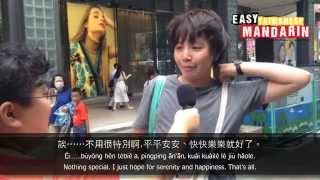 Download Easy Mandarin 1 - What are you doing today? Video