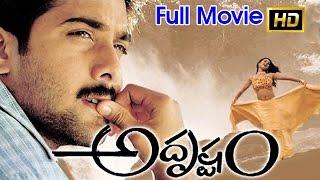 Download Adrustam Full Length Telugu Movie    Tarun, Reema Sen, Gajala    Ganesh Videos - DVD Rip.. Video