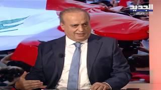 Download رئيس حزب التوحيد العربي الوزير السابق وئام وهاب لـ″الجديد″: الاستشارات النيابية قد لا تحصل الإثنين Video