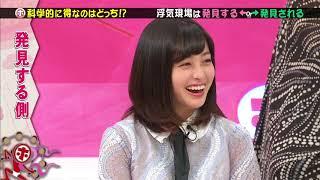 Download 橋本環奈、恋愛未経験てホンマでっか!? Video