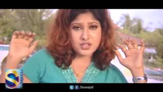 Download Ronggila Bondhu [Mixed] - Moon | Suranjoli Video