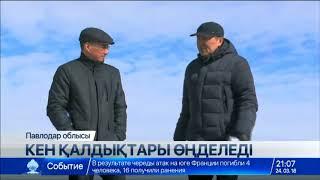 Download Выпуск новостей 21:00 от 24.03.2018 Video