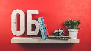 Download Стратегии сопротивления Дмитрий Быков — Александр Эткинд Video