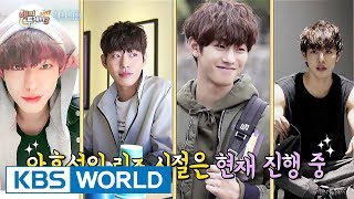 Download The ultimate online boyfriend! An Hyo-seop's charms are on-going [Happy Together / 2017.05.25] Video
