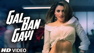 Download GAL BAN GAYI Video | YOYO Honey Singh Urvashi Rautela Vidyut Jammwal Meet Bros Sukhbir Neha Kakkar Video