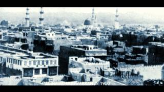 Download 135 Years Old Ziarat of Madina Sharif -A Journey to the Past- Documentary Video