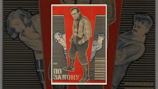 Download By the Law (1926) movie Video