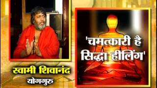 Download TV Telecast on Star News ~ Moments with Babaji Video