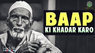 Download BAAP Ki Khadar Karo I Dard Bhari Dastan Video