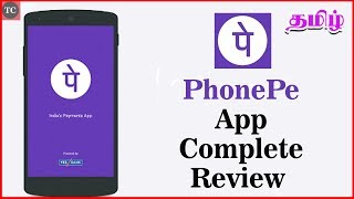 Download PhonePe App Complete Review | How to use PhonePe Application in Tamil/தமிழ் Video