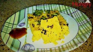 Download khaman dhokla recipe in hindi by hungry bird खमन ढोकला बनाने की विधि इन हिंदी Video
