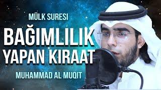 Download Bağımlılık yapan Kıraat! - Muhammad al Muqit محمد المقيط Video
