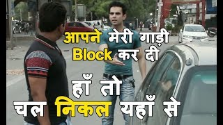 Download Based on a True Incident, He Blocked his car and then Video