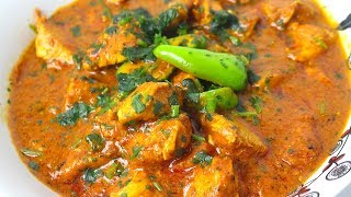 Download Chicken Maska - چکن مسکہ - चिकन मसकह *COOK WITH FAIZA* Video