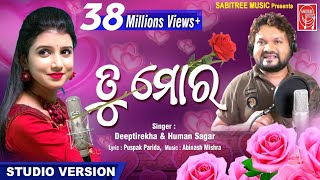 new odia song 2018 hd download