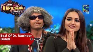 Download Best Of Dr. Mashoor Gulati - Sonakshi Sinha Special - The Kapil Sharma Show Video