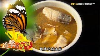 Download 老牌麻油雞 料多實在麵線香-第208集《進擊的台灣》全集 Video