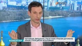 Download Портников: До 2004 року політика повністю залежала від Росії Video