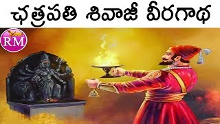 Download Shivaji Maharaj Full Movie In Telugu | Maratha king Chatrapati Sivaji | The Boss of Hindu Kingdom Video