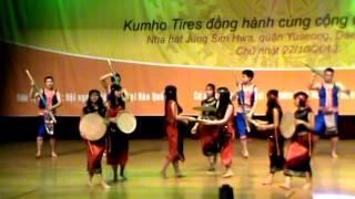 Download Múa: Tiếng chày trên Sóc Bombo Video